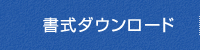 '????????' from the web at 'http://www.waiki.co.jp/company/../image/gmenu04_of.jpg'