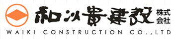 '?????????' from the web at 'http://www.waiki.co.jp/company/../image/logo.jpg'