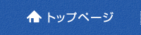 '??????' from the web at 'http://www.waiki.co.jp/image/gmenu01_of.jpg'